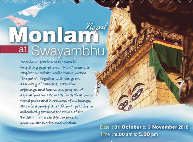 November 2018 – Kagyu Monlam at Swayambhu – great reason to come to Kathmandu!
