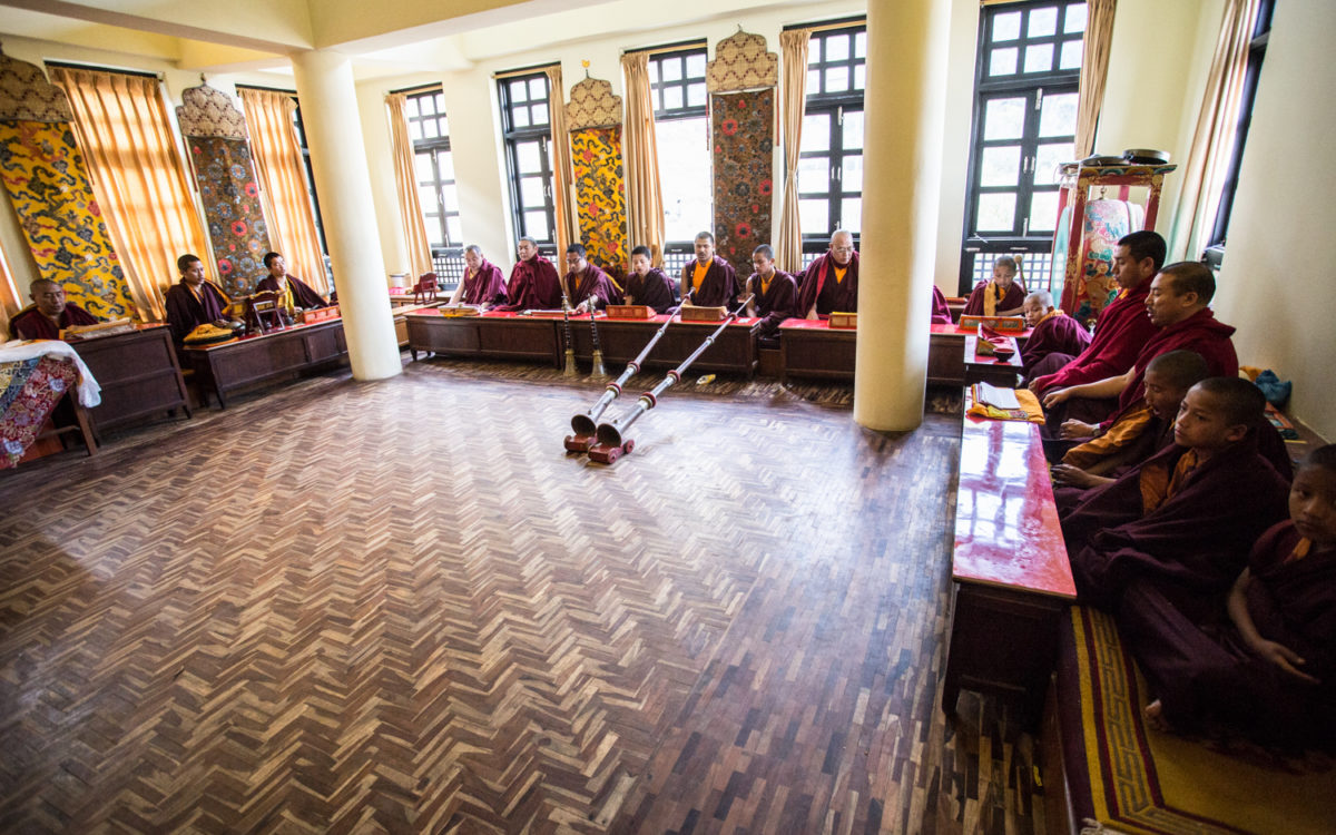 Karma Raja Maha Vihar Monastery